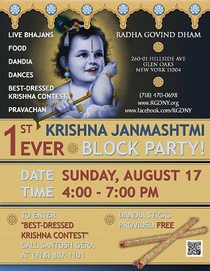 Krishna Janmashtami 2014 at Radha Govind Dham New York